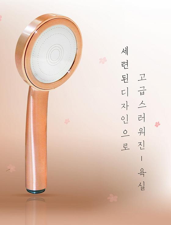 [바스템] 수압상승 로즈골드 샤워기 2종