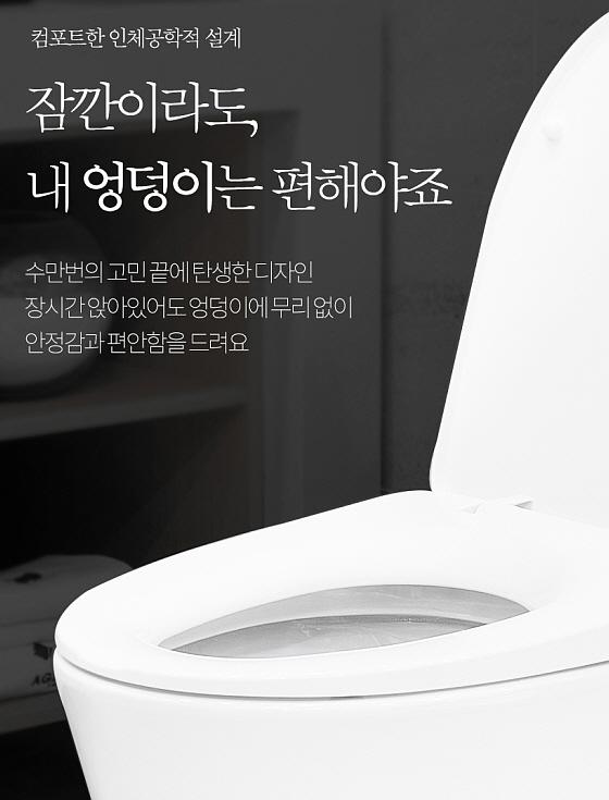 [컴포트] 무소음 하드 슬로우다운 변기커버 CS-133