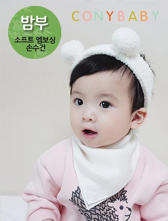 프리미엄 밤부 소프트 엠보싱 손수건 5매